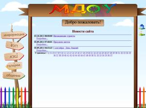 mdoy306.ru